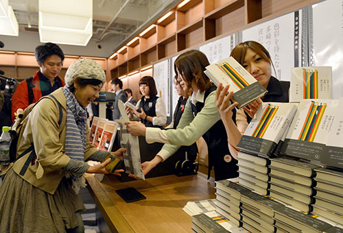 JAPAN-LITERATURE-MURAKAMI