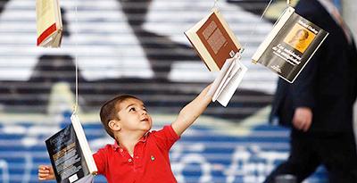 dia del libro madrid niño 23 abril