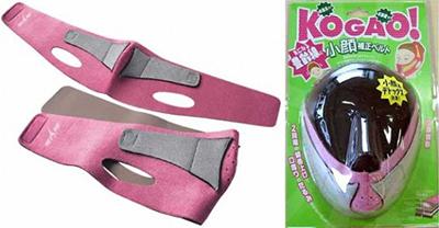 cinturon facial gadget belleza japones