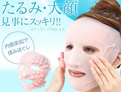 mascara antiarrugas gadget japones belleza