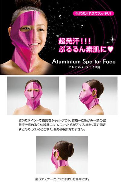 spa facial gadget belleza japones absurdo