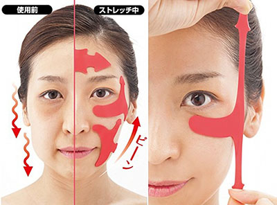 wrinkle-up-tape-face-skin gadget antiarrugas japones